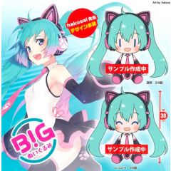 Vocaloid - Hatsune Miku Big Plush Doll Birthday 2021