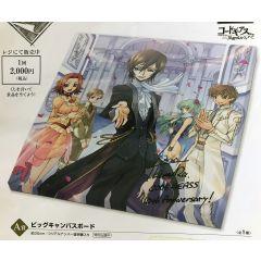 Ichiban Kuji - Code Geass: Lelouch of the Rebellion