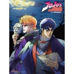 Dio & Jonathan Wall Scroll