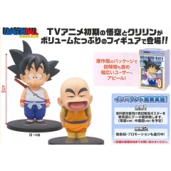 Dragon Ball - Krillin PVC Figuur