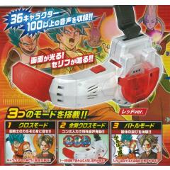 Dragon Ball Super - Riding Scouter Violet ver.