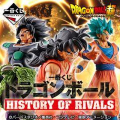 Ichiban Kuji - Dragon Ball History of Rivals