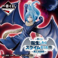 Ichiban Kuji - That Time I Got Reincarnated as a Slime - Demon Awakening