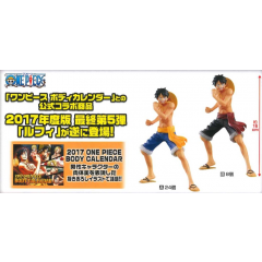 Luffy - One Piece The Naked ~2017 Body Calendar PVC Figuur