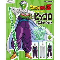 Dragon Ball Z Cosplay: Piccolo