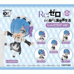 PUTITTO Series Re:Zero Starting Life in Another World: Rem Darake Ver. (Set of 8 pieces)