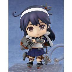 Nendoroid: Ushio Kai-II