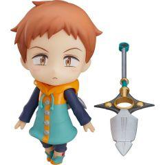 Nendoroid: King
