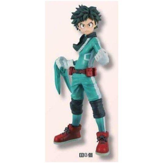 Boku no Hero Academia - Midoriya Izuku - DXF Figuur No. 3
