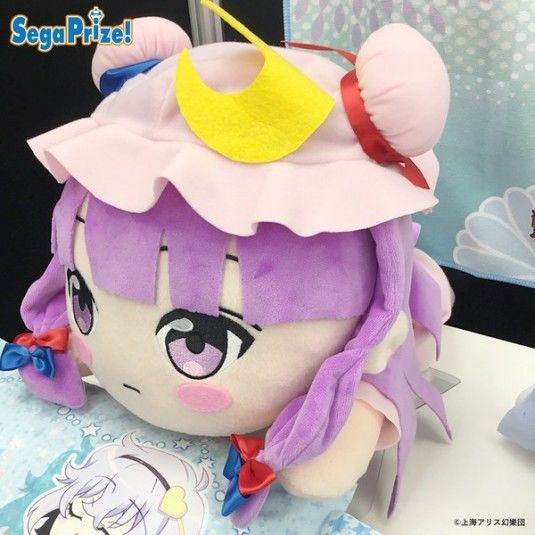 Patchouli Knowledge Jumbo Nesoberi Knuffel
