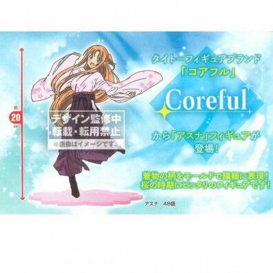 Sword Art Online - Asuna - Coreful Figuur - Sakura Kimono Ver.