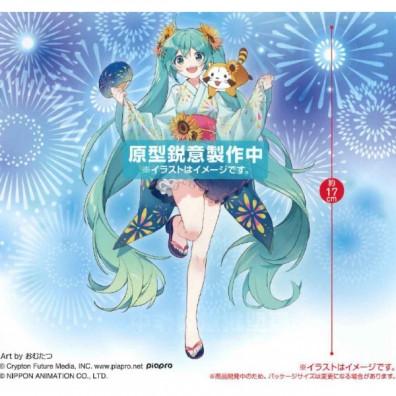 Araiguma Rascal - Vocaloid - Hatsune Miku - Rascal - Summer Festival PVC Figuur