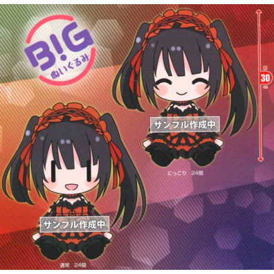 Date A Live Kurumi Big Plush Doll