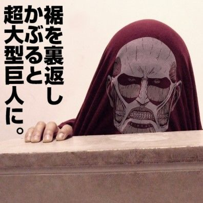 Attack on Titan T-shirt: Colossal Titan