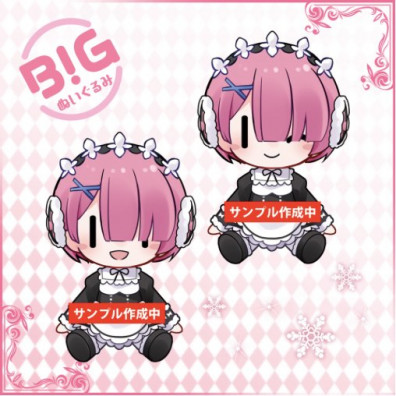 Re: Zero - Ram Winter Version Big Plush Doll