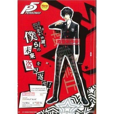 Persona 5 - Shujinkou PM Figuur