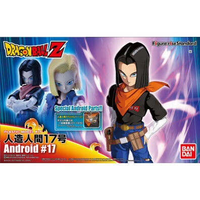 Figure Rise Android 17 Model Kit