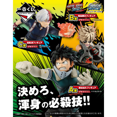Ichiban Kuji - My Hero Academia FIGHTING HEROES feat. SMASH RISING
