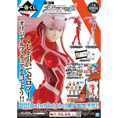 Ichiban Kuji - DARLING in the FRANXX ~Will You Be My Darling~
