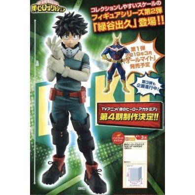 Boku no Hero Academia - Midoriya Izuku - Age of Heroes PVC Figuur