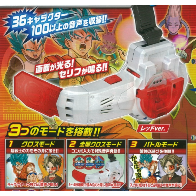 Dragon Ball Super - Riding Scouter Violet ver.