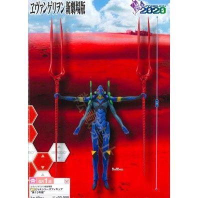 Evangelion Shin Gekijouban - EVA-13 - PM Figuur