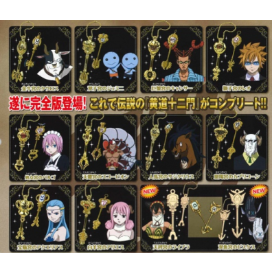 Fairy Tail 12 Zodiac Sleutels