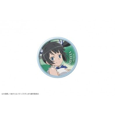 Hestia Button