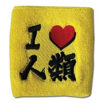No Game No Life - I Love Human Kanji Zweetband