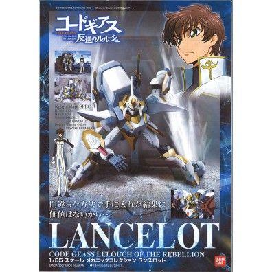 Code Geass Lancelot Model Kit