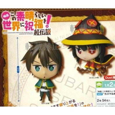 Kazuma & Megumin Mini Figures