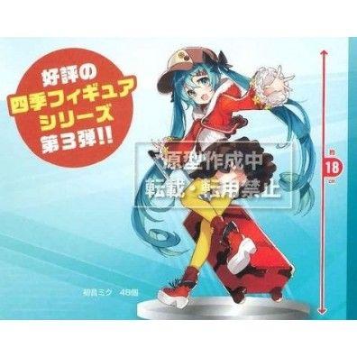 Miku Hatsune - Autumn ver. PVC Figuur