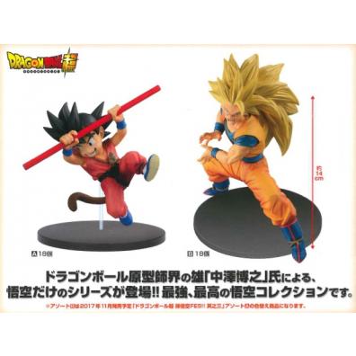 Dragon Ball - Son Goku FES!! Stage4 PVC Figuur