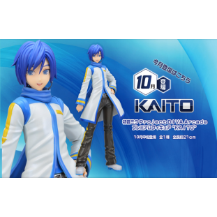 Kaito - PM Figuur - Project DIVA Arcade