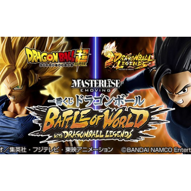 Ichiban Kuji - Dragon Ball Battle of World With Dragon Ball Legends
