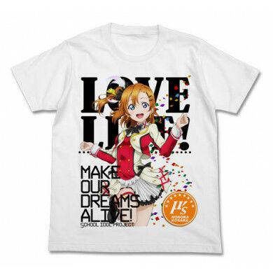 Love Live! T-shirt: Kosaka Honoka