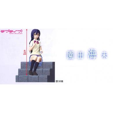 Sonoda Umi SQ Figuur - School Uniform